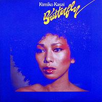 KimikoKasai-Butterflyブログ
