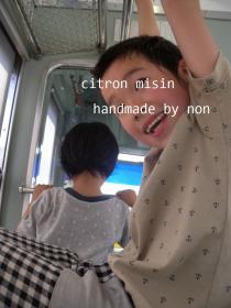 DSCN0547_20120502143014.jpg