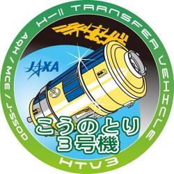 htv3_logo_l.jpg