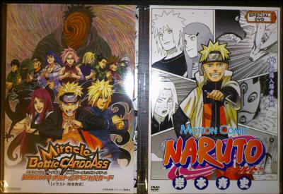 naruto2012_1.jpg