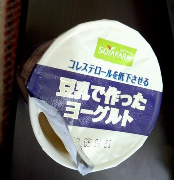 2012_04_15_14_35_55.jpg