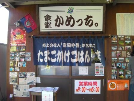 20101120_4.jpg