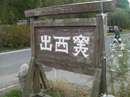 20101123_2.jpg
