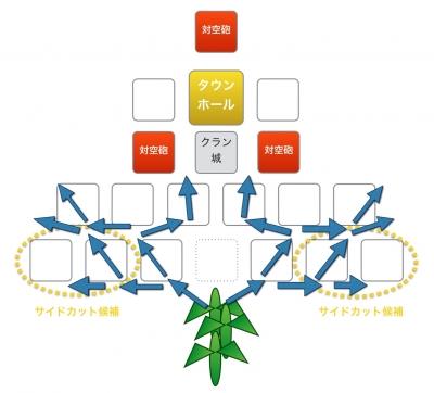 20141030124926cc3.jpg