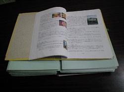 CA390357.jpg