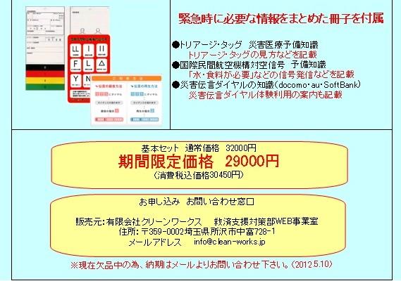 NEW004.jpg