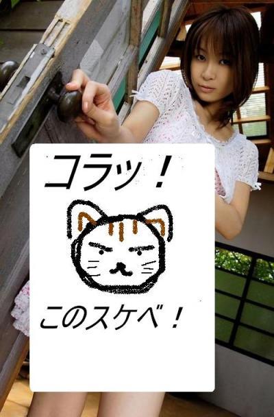 Hな画像4_convert_20120225210702