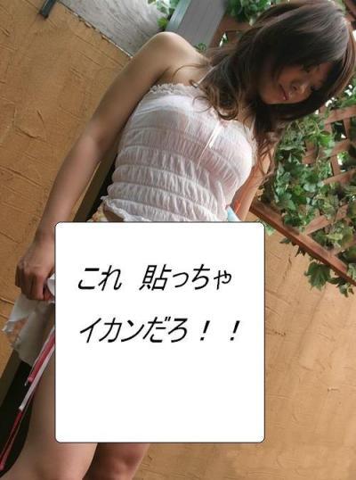 Hな画像3_convert_20120225210540
