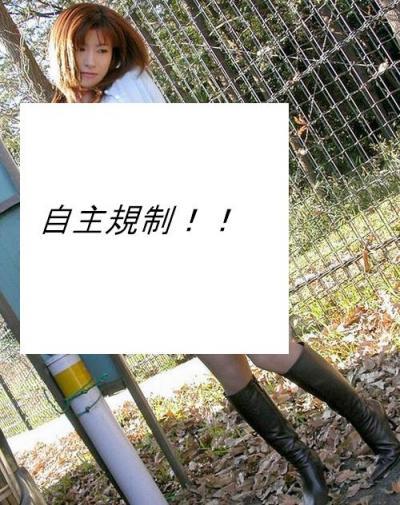 Hな画像_convert_20120225213044