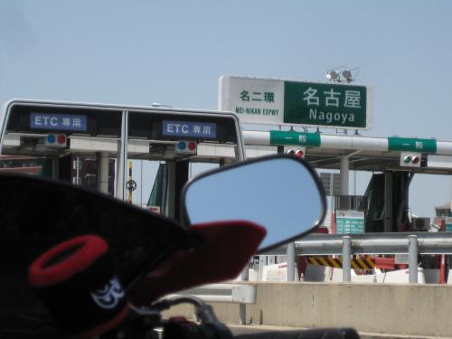 名古屋入り2_convert_20120430083841