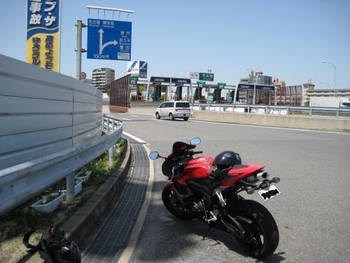 名古屋入り_convert_20120430083903