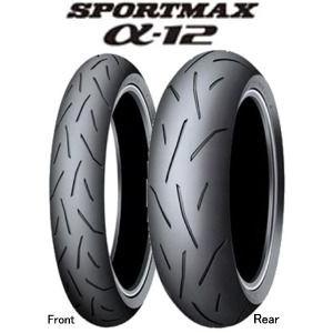 sportmax α-12