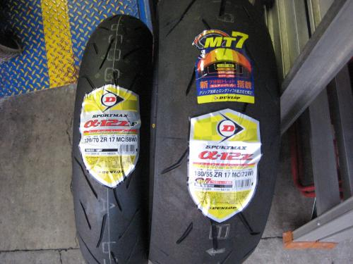 newタイヤ α-12_convert_20120705210202