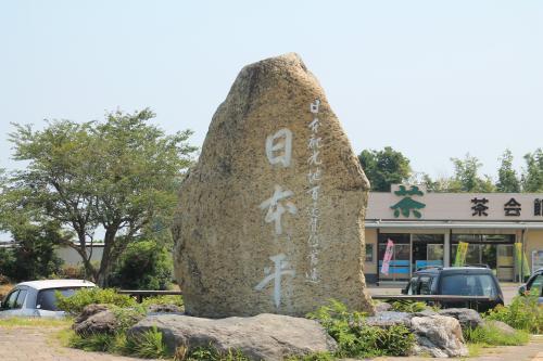 日本平_convert_20120727163658