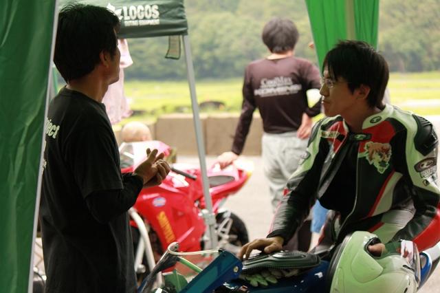 白糸レース46