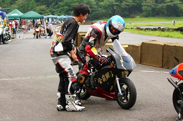 白糸レース48
