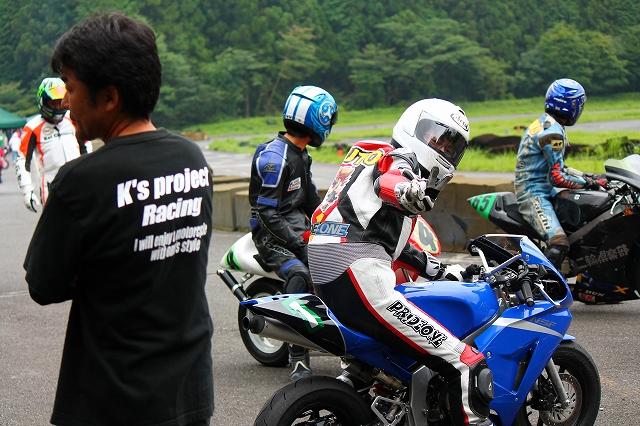 白糸レース72