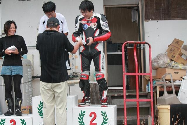 白糸レース95