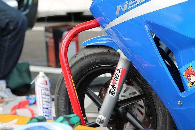 耐久レース8