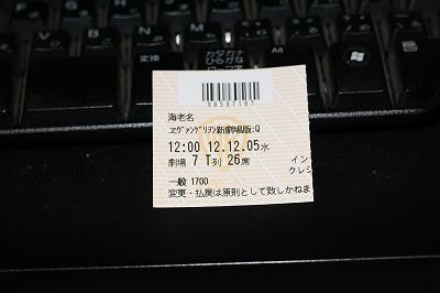 2012_12_05_IMG_1124.jpg