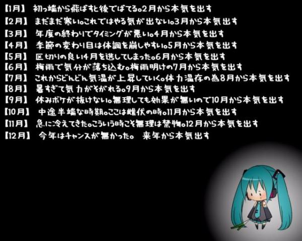 miku_convert_20120316194052.jpg