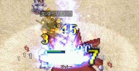 AGI槍 クルセイダー