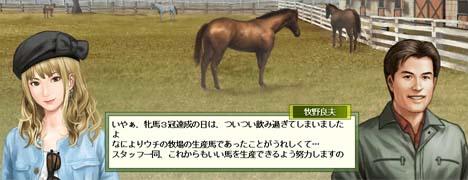 牝馬三冠達成