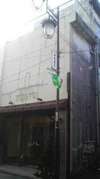 dejyabu-zen_convert_20101130205238.jpg