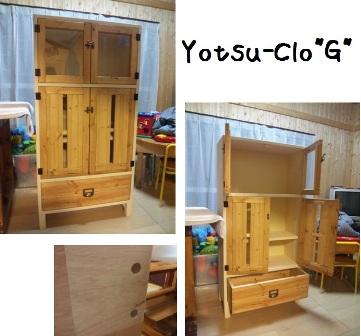 goto_20101129221849.jpg