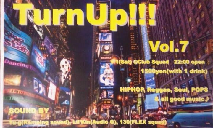 turn up 9 1 7