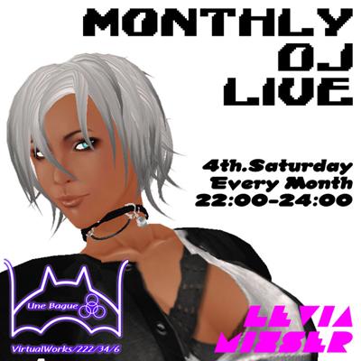 Une bague Monthly DJ Live (Levia)