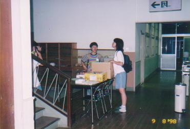 cmf1998_1.jpg