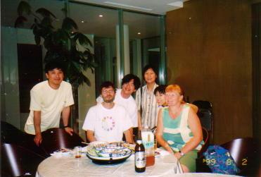 cmf1999_b.jpg