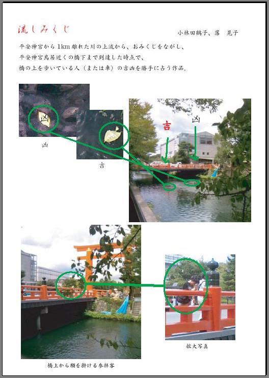 cmf2008_1km023.jpg