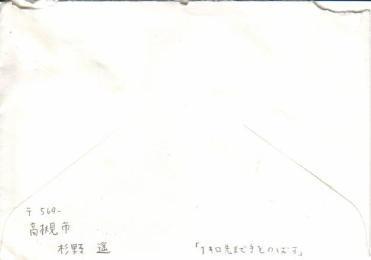 cmf2008_1km037.jpg
