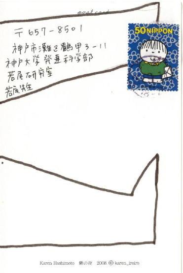 cmf2008_1km038.jpg