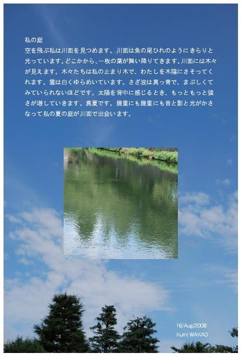 cmf2008_1km06.jpg