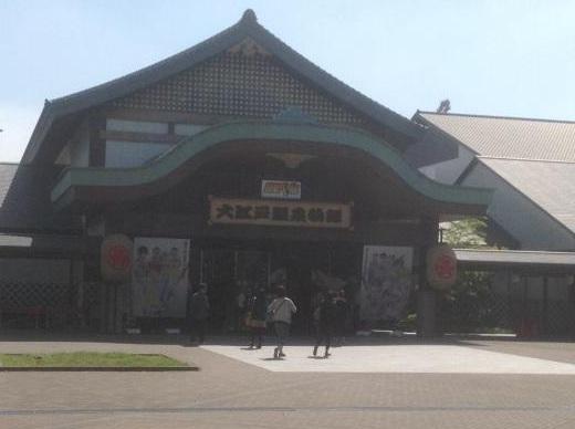 140928大江戸温泉