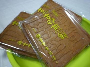 20101225美桜ちゃんs5