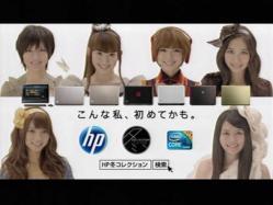 AKB-HP1005.jpg