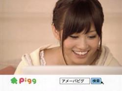 AKB-Pigg1002.jpg