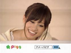 AKB-Pigg1004.jpg