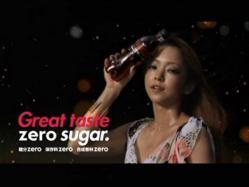 AMU-Coca1015.jpg