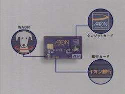 AOI-AEON1004.jpg
