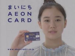 AOI-AEON1005.jpg