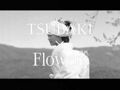 AOI-Tsubaki1004.jpg