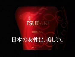 AOI-Tsubaki1005.jpg