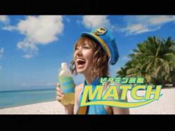 Akina-Match1005.jpg