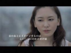 GAKI-CD1004.jpg