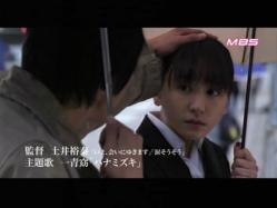 GAKI-Hanamizuki1007.jpg
